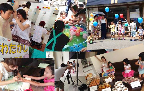 2014Kid's day2.jpg